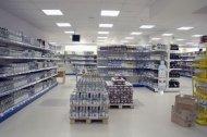 Бизнес план супермаркета