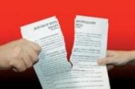Получение и расторжение договора обязательного страхования